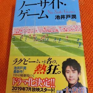 【小説争奪キャンペーン 受付開始!】