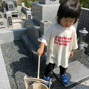 【じじと孫の夏休み】
