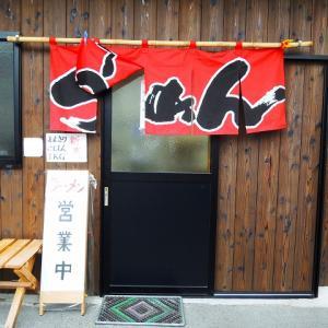 また森田商店
