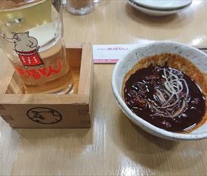 GOTOキャンペーンで名古屋へ
