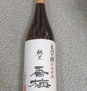 日新商事、ベルーナさんから選択したお酒とワインが届いています