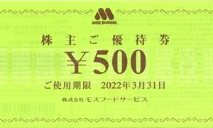 モスフードサービス、KDDI、山喜、スクロールさんの株主優待