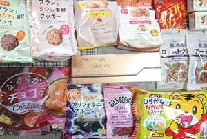 正栄食品工業、東京個別指導学院、USMHD、JTさんの株主優待