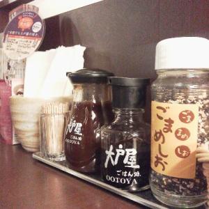 大戸屋 岡崎店で夕食