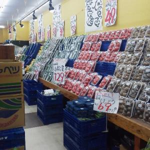 にぎわい市場マルス 知立団地店@知立市、カオス系ディスカウント店