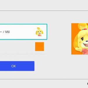 NintendoSwitch(スイッチ)のユーザーアイコンをしずえさん無人島バージョンに変更・・・スイッチ本体更新であつまれどうぶつの森(あつ森)キャラクター6種が使えるように