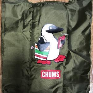 CHUMS (チャムス)コラボのエコバッグをPayPayキャンペーンでゲット~セブン-イレブン豊田市畝部東町店でセブンイレブンの日に入手、もう一回入手チャンスあり
