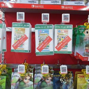 ビックカメラ名古屋JRゲートタワー店@名古屋市中村区でどうぶつの森amiiboカードを物色~店頭では未だに発見できず