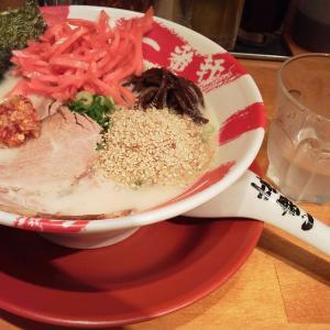 大名古屋ビルヂング地下の大名古屋一番軒@名古屋市中村区で昼食~スープが美味しい名古屋の有名な長浜ラーメンチェーン