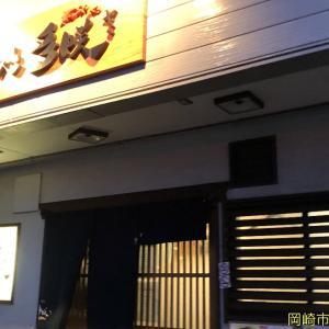 食処多咲き@岡崎市北野町で夕食~沖縄料理が美味しい岡崎の穴場お食事処
