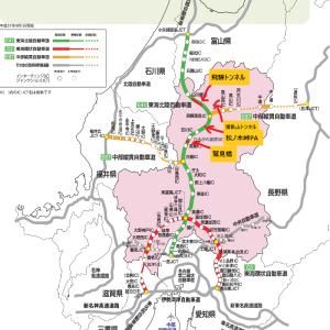 E41東海北陸自動車道を北上~様々な日本一を体験できる路線(鷲見橋・松ノ木峠PA・飛騨トンネル)