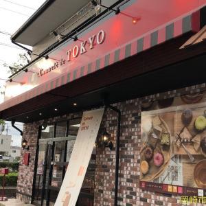 東京カヌレ・クロネコパティスリー本店@岡崎市はフランス伝統のお菓子『カヌレ』の専門店~楽天で有名なショップの実店舗1号店