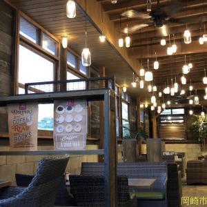 帆季珈琲テラス@岡崎市仁木町でディナーメニューを食す~ペット同伴可能な居心地のいい山間の隠れ家カフェ