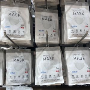 新型エアリズムマスクの新色グレーを発見!~ユニクロイオンモール東浦店@東浦町で在庫になっていた