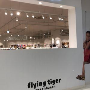 イオンモール東浦の目玉店舗、Flying Tiger Copenhagen(フライングタイガーコペンハーゲン)~「北欧の100円ショップ」「第2のイケア」の最近の注目アイテムは、サバ缶?