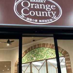 岡崎市のパン屋、オレンジカウンティイオンタウン岡崎美合店~無添加で焼きたてのパン