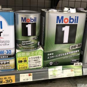 エクソンモービルの100%化学合成油、Mobil1(モービル1)~化学合成エンジンオイルの代名詞