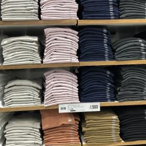 ユニクロのエアリズムコットンオーバーサイズTシャツ(5分袖)~屋内も屋外もこれ1枚で快適!そんな夏場の神ウェアをユニクロ新安城店で発見!!