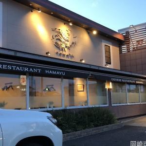 中国料理浜木綿(はまゆう)岡崎南店で夕食~個室が17部屋、ちょっと高級な中華料理店