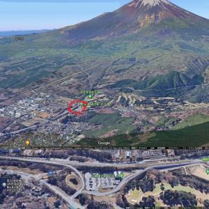 道の駅すばしり@静岡県小山町~富士山と自衛隊グッズの道の駅