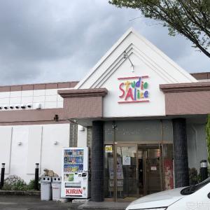 スタジオアリス安城店~移転リニューアルでロードサイド型店舗に