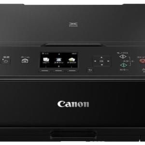 Canonの複合機プリンター