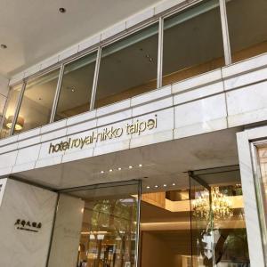 Hotel roiyal-nikko taipei