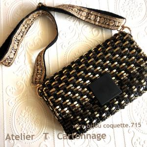 HOW TO  ショルダーベルトをおしゃれにアレンジする方法☆Coquette715のバッグで!