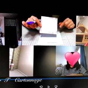 【オンラインレッスン詳細】Atelier T Cartonnageテキスト付きオンラインレッスン