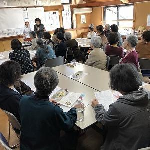 家事家計講習会in倉敷友の家