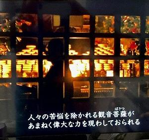 NHKスペシャル「東大寺お水取り」を見て