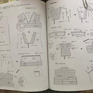 縫い物の学び
