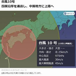 台風からの避難―町内での呼びかけは?