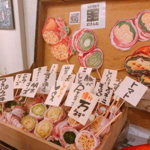 変わり種の串焼きが楽しい♡博多串焼き どげんね