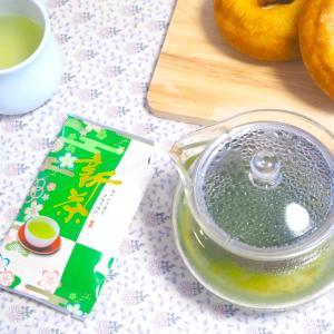 夜おやつのお供は♡鹿児島県知覧産の深蒸し緑茶