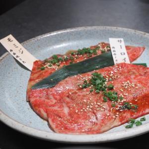 極上お肉のフルコース♡焼肉膳所 龍土町 匠
