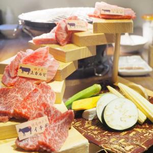 神戸牛の階段4種盛りは圧巻♡初台 神戸びいどろ