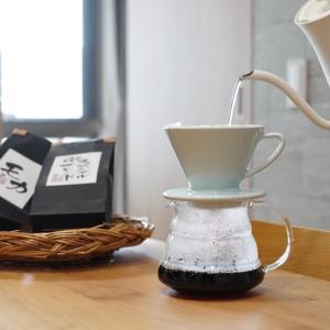 奥深いコクと香りを引き立てる【Gz 珈琲】炭焼ブレンドコーヒー