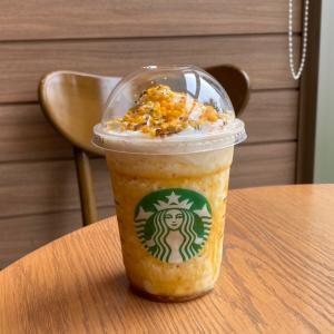 【スタバ】モバイルオーダー限定先行販売!焼き芋フラペチーノ♡