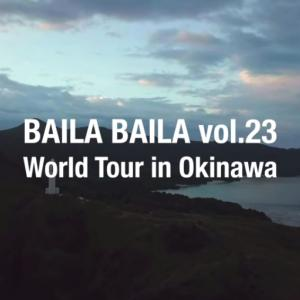 メイン曲だらけのBaila Baila vol.23。Joanが帰ってきた!!