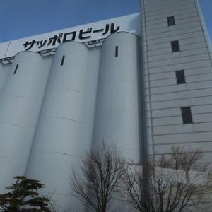 暖冬の北海道支笏湖&ニセコ旅①キリンビール工場、回転寿司