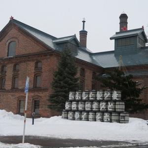 暖冬の北海道支笏湖&ニセコ旅④サッポロビール博物館、持ち帰り寿司