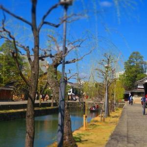 お隣の岡山県が想定外に楽し過ぎた件②倉敷美観地区