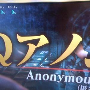 NHKにQアノン