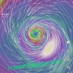 """""""台風の情報に注意"""""""