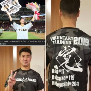 大竹投手プロ通算100勝おめでとうございます!