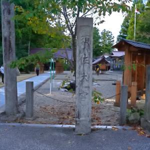山陰プライベートスピツアーの思い出 Vol.5