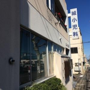 ニュースより/緑町のバス通り沿いにあった「城小児科クリニック」が閉院しています〜長年に渡る貢献に小樽市から感謝状