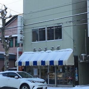 ニュースより/小樽の老舗の和菓子店「高山菓子舗」(稲穂4)が火事で全焼。2人死亡