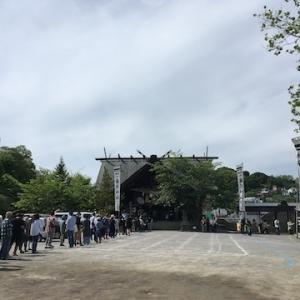 龍宮神社で霊剣「流星刀」を観てきました〜6月21日の一般公開に長蛇の列(撮影禁止のため写真はありません)